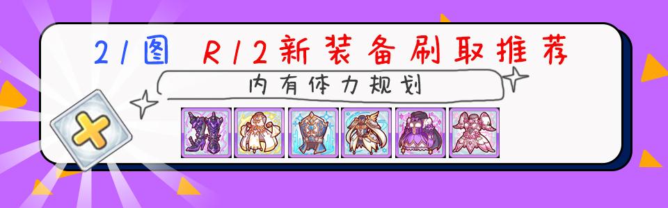 21图banner.jpg