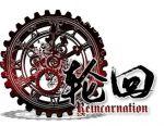 攻略组logo.png