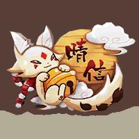 猫咪晴信招牌.png