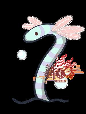 头像-海蜻蜓.png