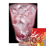 酒品-清爽汽水.png