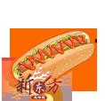 庆典食品-热狗.png