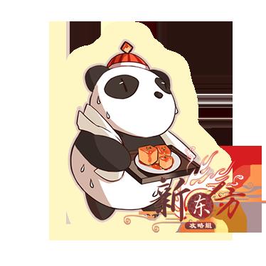 麻婆豆腐神器.png