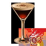 酒品-咖啡马提尼.png
