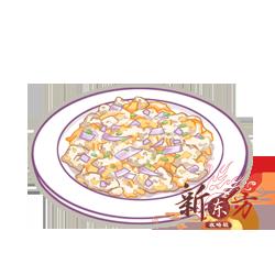 洋葱炒饭.png