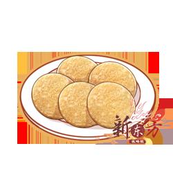 炸米饼.png
