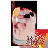 酒品-荆棘.png