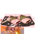庆典食品-樱饼.png