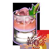 酒品-龙舌兰日落.png