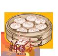 庆典食品-蟹黄小笼包.png