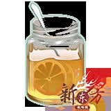 酒品-甜蜜柠檬.png
