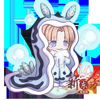 海兔Q版.png