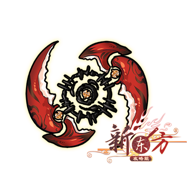 麻辣小龙虾(SP)神器.png