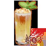 酒品-雾中小艇1号.png