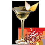 酒品-干马提尼.png