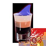 酒品-深水炸弹.png