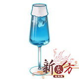 酒品-水晶珊瑚.png