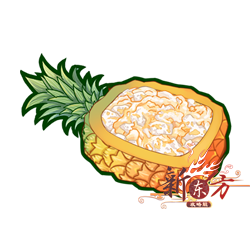 菠萝炒饭.png