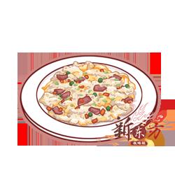 什锦培根炒饭.png