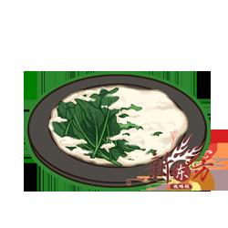 奶油浸菠菜.png
