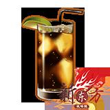 酒品-自由古巴.png