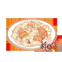 三文鱼炒饭.png