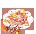 庆典食品-可丽饼.png