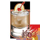 酒品-伏特加酸.png