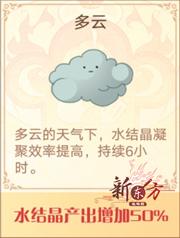 钓场-多云.jpg