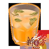 酒品-甜橙.png