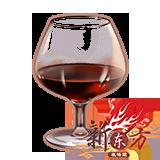酒品-白兰地.png
