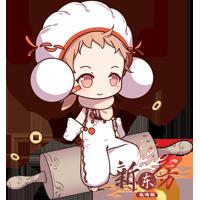 饺子Q版.png