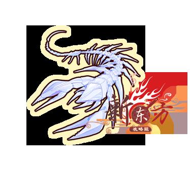 羊蝎子神器.png