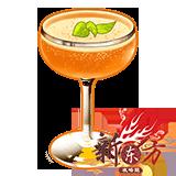 酒品-老古巴.png