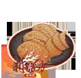 庆典食品-鲷鱼烧.png