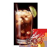 酒品-长岛冰茶.png