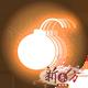 椰浆饭-基础技.png