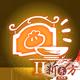 厨房技-声名远扬Ⅱ.png