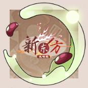 头像框-祛寒炙豆.png