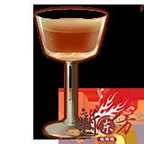酒品-阴谋.png