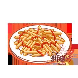 炸薯条.png