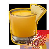 酒品-菠萝汁.png