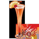酒品-新加坡司令.png