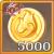 金币x5000.png
