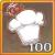 厨力x100.png