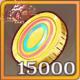 庆典代币x15000.png