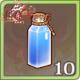中经验瓶x10.png