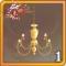 家具-星盏白烛x1.png