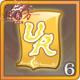 UR级神器挑战券x6.png