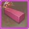 紫檀板x0.png